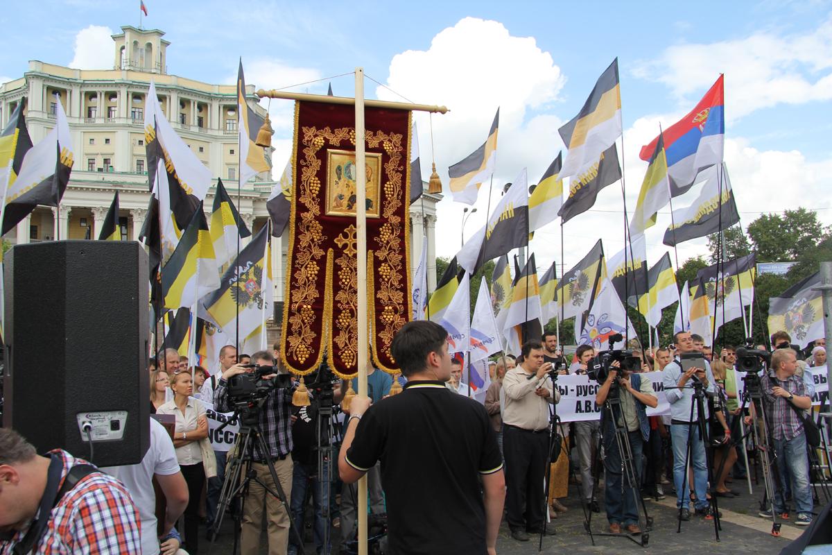 «Патриотизм в России. Истина и ложь»
