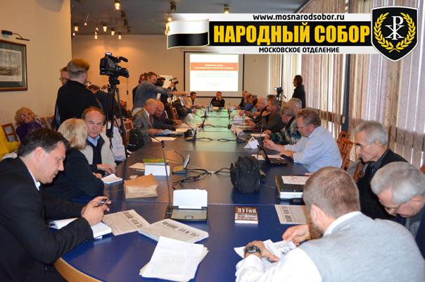 В 70 регионах прошла акция в защиту суверенитета России