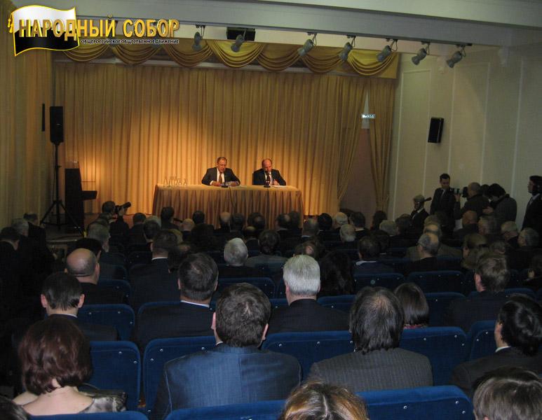 В Екатеринбурге прошла научная конференция «Патриарх Гермоген. Его роль в истории Отечества»
