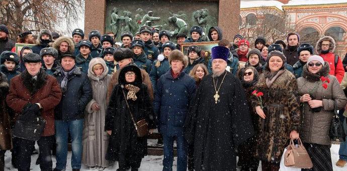 «Благодарная Россия – спасителям Отечества»