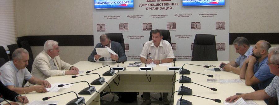 Состоялось заседание дискуссионного клуба «Народного Собора»